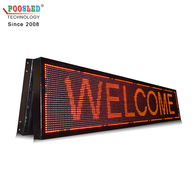 2 Years Warranty Wireless Control P10 Single Red Led Message Moving Display