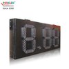 Hot Sale Waterproof 7 Segment 12'' Single Red 8.88 Gas Station Led Display