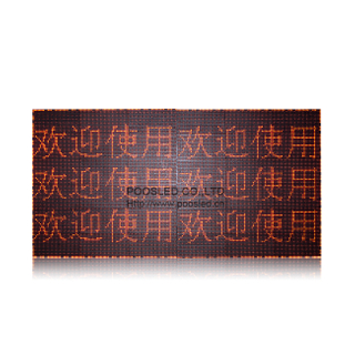 Factory Manufacture Outdoor Waterproof P10 Red Led Display
